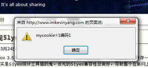 Firefox设置Cookie