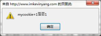 Firefox显示乱码的Cookie