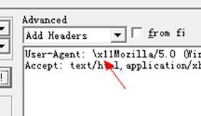 UserAgent中包含非打印字符